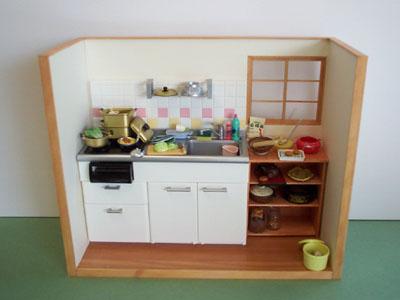 DCP_2042 和キッチン.jpg
